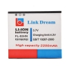 China Battery for LG P990 for sale