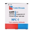 China Battery with NFC for Samsung Galaxy S4 i9500 for sale