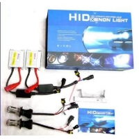Car LED Headlights H4 HID Headlights with 955 slim ballast