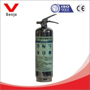 China Water- based fire extinguishers MSJAR900A on sale