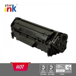 China Starink Brand Compatible toner cartridge Canon 103 303 703 on sale