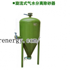 China Gas-water separator cyclone Desander on sale