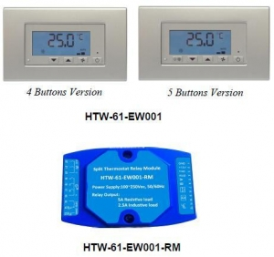 China HTW-61-EW001 Split Thermostat Noise-Free Hotel Room Climate Controller-HTW-61-EW001 Series on sale