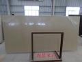 China QZ600 home decoration building material artificial quartz slab on sale