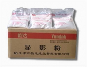 China medical x-ray film chemical powder Developer on sale