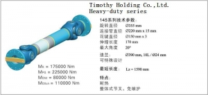 China Heavy duty universal joint shaft on sale