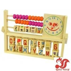 China flap computing frame Model No.: educational toys on sale