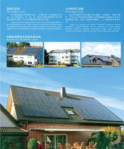 China Solar Power System Rooftop Solar Panels on sale