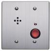 China Intercom Systems Outdoor Panic Vandal Resistant Remote Sub-Station on sale