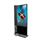 China 3G Wifi Intellegent Advertising LED Panel on sale