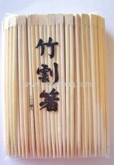 China See larger image SET OF 10 PAIRS CLASSIC DESIGN BAMBOO CHOPSTICKS on sale
