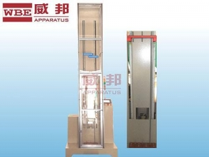 China MODEL:WBE-9009 The elevator door telescopic life testing machine specifications on sale