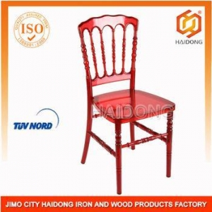 China Wedding Banquet Plastic Napoleon Chair on sale