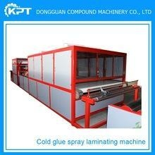 China Hot selling cold glue spray laminating machine price on sale