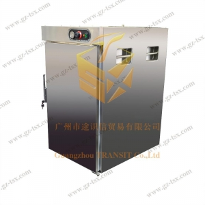 China CE Approved Full Automatic Vertical Electric Rotisserie,Electric Chicken Rotisserie on sale