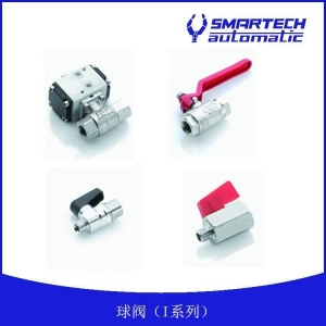 China Actuators Ball valves I series on sale