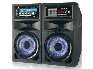 China 2.0 Stage Speaker PS-6001 on sale