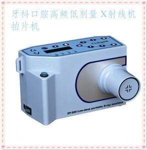 China Portable X-ray machine ( 4 colors) on sale