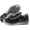 China Buy Online 2013 Nike Flyknit Lunar 4 White Black Gray for sale