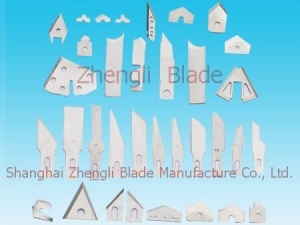 China 2416. THE CORRUGATEDHAIR REMOVAL BEAUTY BLADE, BLADE Find on sale
