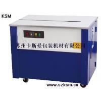 Baling machine serie Semi-automatic baler