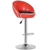 Swivel Bar Stool Leather High Chair