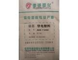 China ABS conductive plastic ABS-7105 on sale