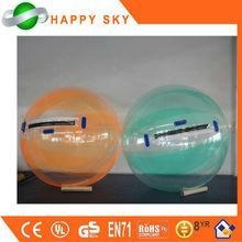 China High quality ball shaped water bottle,inflatable water ball,gel water ball gun on sale