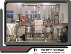 China Small extract concentrator on sale