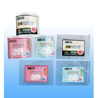 China Polyvinyl chloride (PVC) shrink film (bags) on sale