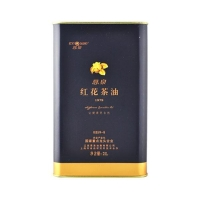 Organic camellia seed oil and pure green tea without adding saffron tea 2L loaded