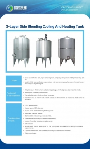 China 3-Layer Side Blending Cooling & Heating Tank on sale