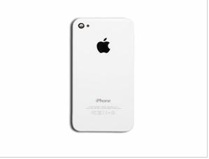 China Apple Series Original iPhone 4S Back Housing Rear Cover - White on sale