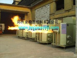 China Biomass burning machine on sale
