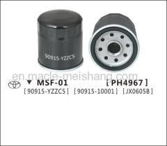 China Auto oil filter TOYOTA Corolla Camry Yaris 90915-10001 90915-YZZC5 on sale