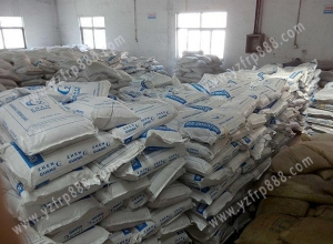 China Water treatment filter material on sale
