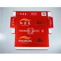 Cigarette outer carton