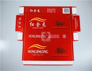 China Cigarette outer carton on sale