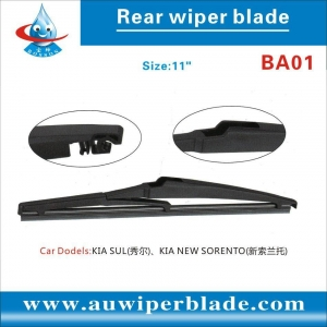 China KIA SOUL/KIA NEW SORENTO Rear wiper blade on sale