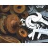 China Aluminox Rust Bandit for sale