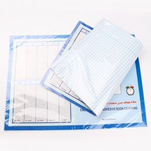 China clear PVC/CPP self adhesive book cover sheet on sale
