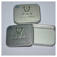 Rectangle,Health care,Iron box,Ornament can 63*50*12Hmm