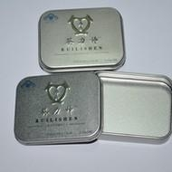 China Rectangle,Health care,Iron box,Ornament can 63*50*12Hmm on sale