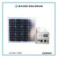 Solar mosquito killer JS-SPS01-T-100W