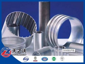 China Johnson slotted casing pipe on sale