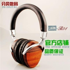 China HIFI Wood Headphones on sale