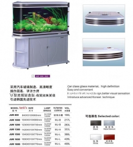 China Cosmetic Display Fiberglass Fish Tank on sale