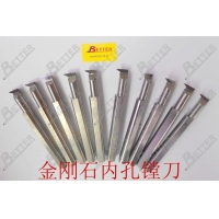 China Inside diameter diamond cutter teeth on sale