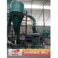 coconut shell Powder making grinding machinery