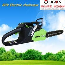 China Promotion chainsaw 6800 58cc powerful garden tool on sale